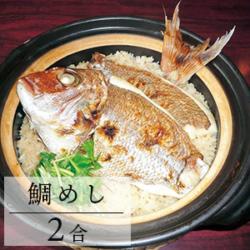 inaho-004