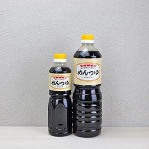 nakato-005