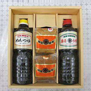 nakato-009